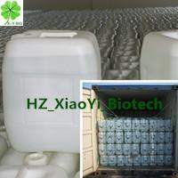 Buy cheap Water Soluble Fertilizer Phosphoric Acid 85% from Wholesalers