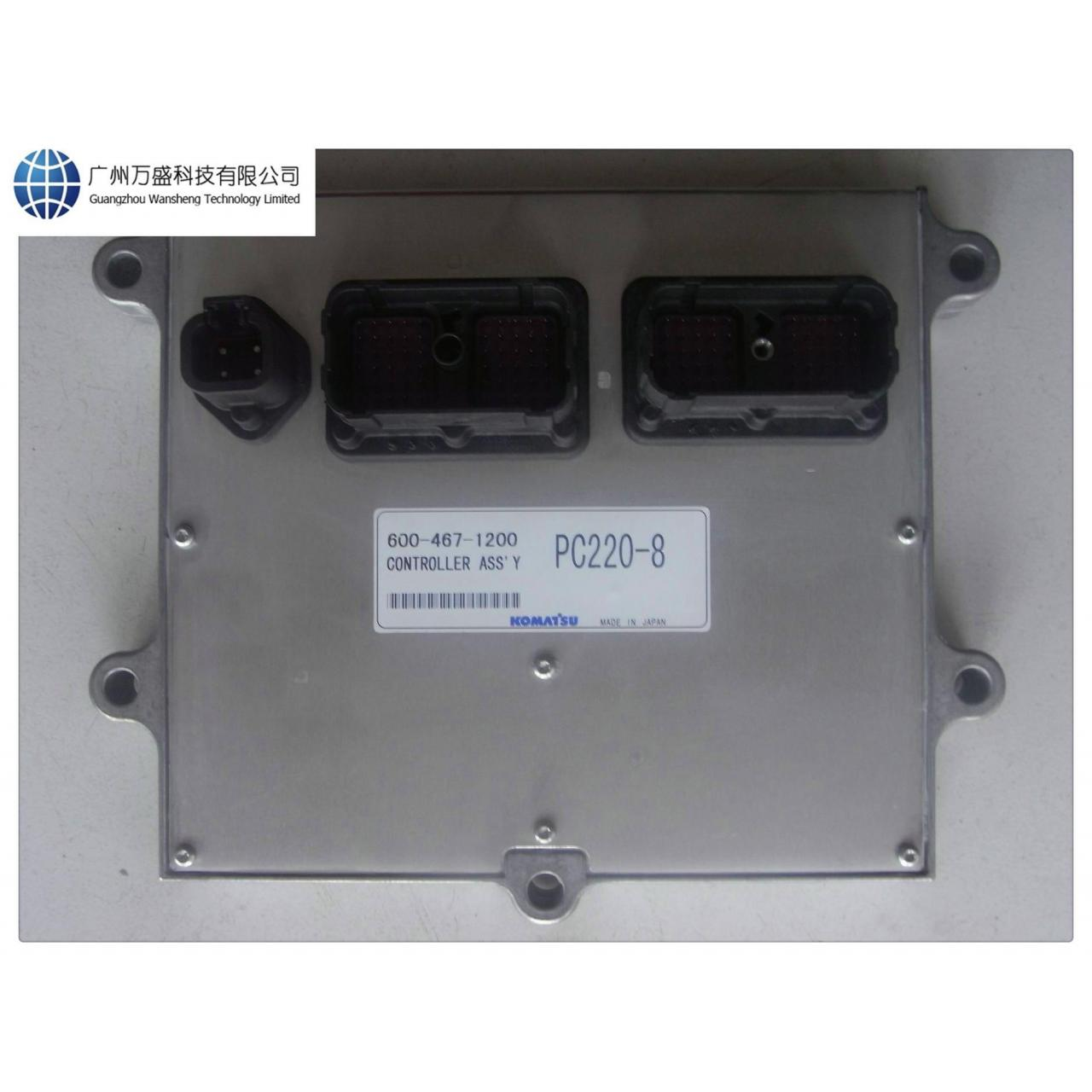 Buy cheap 600-467-1200 Komatsu PC220-8 Controller Ass'y Engine Control Computer from Wholesalers