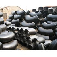 Buy cheap elbow from Wholesalers