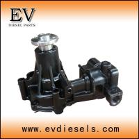 Buy cheap Yanmar Water Pump from Wholesalers