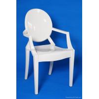 Buy cheap R-GH-L01 White Resin Louis Ghost Arm-Chair from Wholesalers