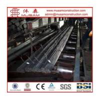 Buy cheap HRB500 deformed steel bar for buildings from Wholesalers