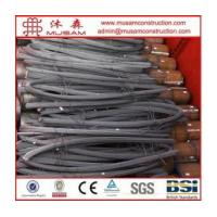 Buy cheap High yield strength reinforcing steel bars from Wholesalers