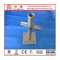 Buy cheap Adjustable Jack Base from Wholesalers