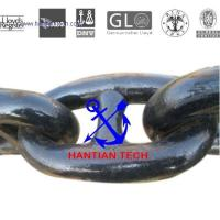 Buy cheap Stud Anchor chain from wholesalers