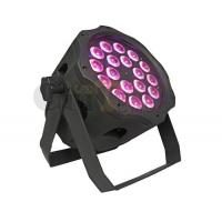 Buy cheap 18pcs15W5IN1RGBWAIP65OutdoorLEDPAR from Wholesalers