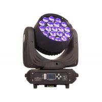 Buy cheap 19pcs12W4in1LEDMovingZOOMlight from Wholesalers