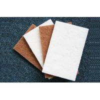 Buy cheap Scouring Pad Scouring Pad from Wholesalers