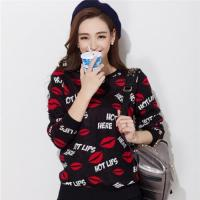 Buy cheap Women Sweet women crew neck pullover lip print jacquard sweater from Wholesalers