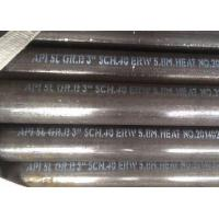 Buy cheap ERW Steel Pipe ERW Steel Pipe - ERW steel pipe API 5L from Wholesalers
