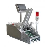 Card counting machine applications Awarding card machine