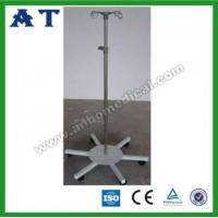 Buy cheap Movable I.V. Stand from Wholesalers