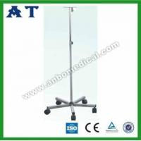 Buy cheap B.P Stand from Wholesalers