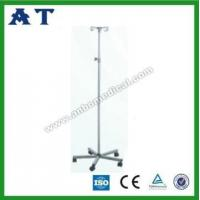 Buy cheap Stainless Steel I.V stand from Wholesalers