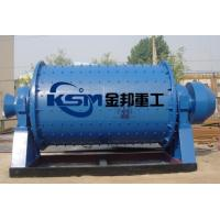Rubber Lined Ball Mill