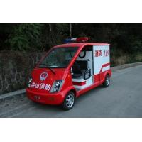 Electric fire truck WS-XF2