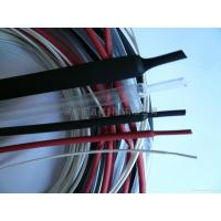 Buy cheap Heat shrinkable tube from Wholesalers