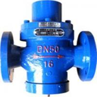 Buy cheap ZL-4M (ZL47F) Series of Self-operated Flux Control Valve from Wholesalers