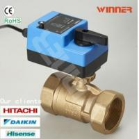 Buy cheap Fast running 0-10VDC control ball valve from Wholesalers