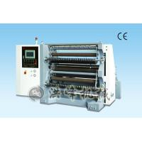 Buy cheap HFQD series slitting machine from Wholesalers