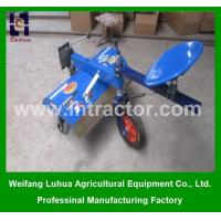 Buy cheap LHXS-100 Rotavator with Seat from Wholesalers