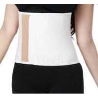 Buy cheap Bamboo Postpartum Slimming Belly Band from Wholesalers