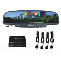 Buy cheap Wireless rearview Parking Sensor with hands free kit from Wholesalers