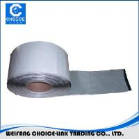Buy cheap Self adhesive butyl membranes from Wholesalers