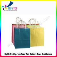 Buy cheap Colorful Kraft Paper Bag from Wholesalers