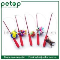 Buy cheap Cat Scratcher Telescoping Fishing Rod Spin Feather Wand Cat Teaser from Wholesalers