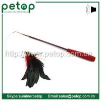 Buy cheap Cat Scratcher Dongguan Retractable Feather Cat Toy Wholesale from Wholesalers