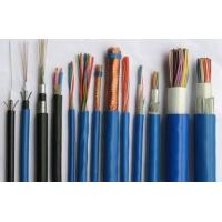 Buy cheap Control Cables from Wholesalers