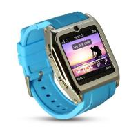 Buy cheap English The best &multi-functional bluetooth companian for smart phone from Wholesalers