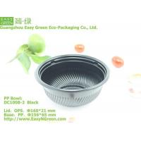 Buy cheap PP Bowl DC1008-2 (Microwaveable, Anti-Fog) from wholesalers