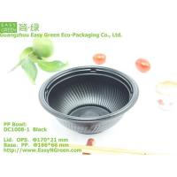 Buy cheap PP Bowl DC1008-1 (Microwaveable, Anti-Fog) from wholesalers