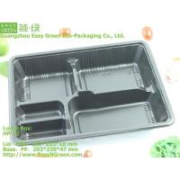 Buy cheap Lunch Box HP-72 (Microwaveable, Anti-Fog) from wholesalers