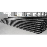 Buy cheap Carbon steel pipe API drill pipe from Wholesalers