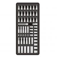 Buy cheap Tool Sets 57-pc 1/4 from Wholesalers