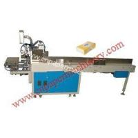 Buy cheap Paper Converting Machinery 500-1500mm from Wholesalers