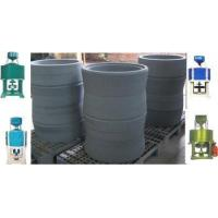Buy cheap Vetival Cone type emery roller rice polisher of 30inch and 36inch from Wholesalers