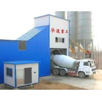 Buy cheap HLS90 Concrete Mixing Station from Wholesalers