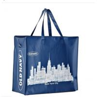 Buy cheap Non Woven Laminated Bag with Zipper from Wholesalers
