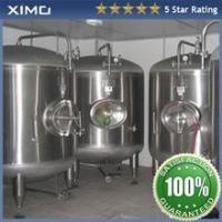 Buy cheap 500l high quality whirlpool tank brewery Equipment from Wholesalers