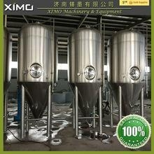 Quality Macro Brewery Equipment for sale