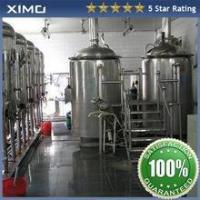 Buy cheap 2013 hot used 500l brewery equipment from Wholesalers