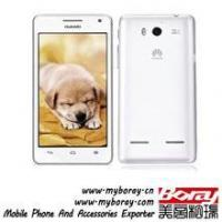 Buy cheap factory prices Huawei U9508 gsm mobile phone from Wholesalers