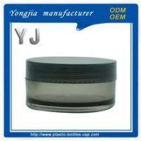 Buy cheap 5 ml plastic cream container for cosmetic packaging eye cream bottle from Wholesalers