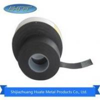 Buy cheap black high voltage waterproof self fusing rubber tape from Wholesalers