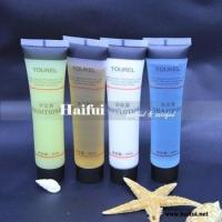 Buy cheap Hotel cosmetic amenities soft tube, soft plastic tube from Wholesalers
