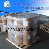 Buy cheap High quality L-Lysine HCL as food grade chemical from Wholesalers